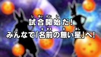 Dragon Ball Super #032