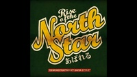"Rise of the Northstar – ""Bejita's Revenge"""