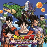 Dragon Ball Z: Battle of Gods Original Soundtrack
