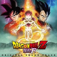 "Dragon Ball Z: Fukkatsu no ""F"" Original Soundtrack"