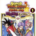Pierwszy tom mangi Super Dragon Ball Heroes: Ankoku Makai Mission