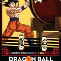 Dragon Ball Symphonic Adventure – drugi koncert w Barcelonie