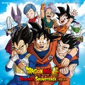 Soundtrack z Dragon Ball Super vol. 2 – luty 2018