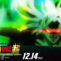 Dragon Ball Super: Broly – trailer