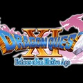 Wygraj Dragon Quest XI: Echoes of an Elusive Age – konkurs