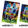 Dragon Ball Super: Broly na DVD i Blu-ray – w Japonii w czerwcu