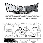 Manga Dragon Ball Super – rozdział 53 w Manga Plus