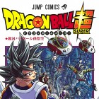 Manga Dragon Ball Super – okładka czternastego tomu