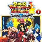 Pierwszy tom mangi Super Dragon Ball Heroes: Big Bang Mission!!!